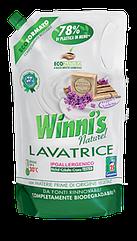 Универсальный органический гель для стирки Winni's 1,25L