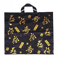 Пакет полиэтиленовый Петля «Китай» - Минимальный заказ 1 упаковка (25 штук)