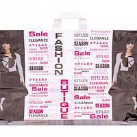 Пакет полиэтиленовый большой «Мода бутик - Минимальный заказ 1 упаковка (25 штук)