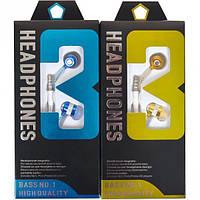 Наушники вакуумные 104753 - Минимальный заказ 1 упаковка (4 штук)