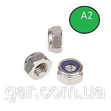 Гайка нержавеющая М3 DIN 985, ISO 10511 низкая самоконтрящаяся с нейлоновым кольцом