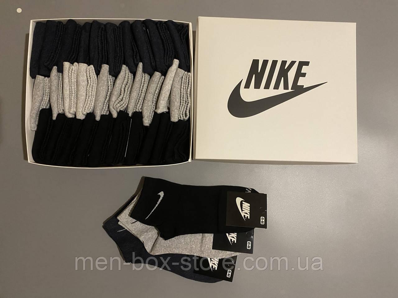 Мужские носки NIKE в подарочной упаковке/30 пар.НАЙК носки мужские носки средние носки турция носки