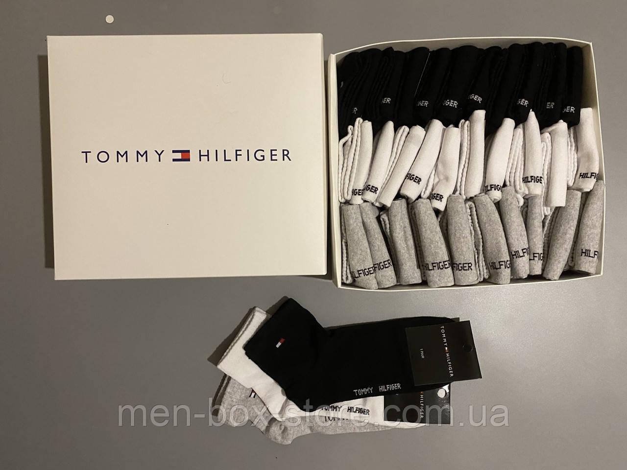 Носки мужские  30 пар Tommy Hilfiger в подарочной коробке. носки мужские носки средние носки турция носки