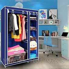 Складной тканевый шкаф clothes rail with protective cover 28109, фото 2