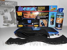 Массажер для похудения ABGYMNIC, фото 2