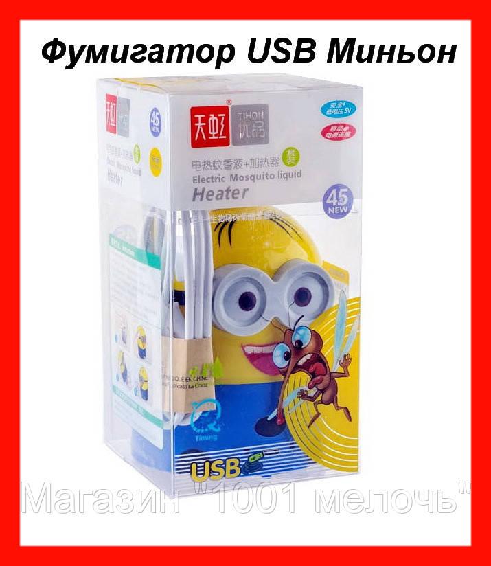 Фумигатор USB Миньон