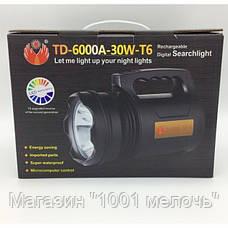 Фонарь переносной TD 6000A 30W T6, фото 3