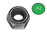 Гайка нержавеющая М6 DIN 985, ISO 10511 низкая самоконтрящаяся с нейлоновым кольцом, фото 5