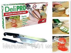 Кухонный нож для нарезки Deli Pro, фото 3
