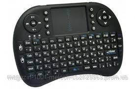 Беспроводная клавиатура MINI KEYBOARD