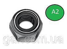 Гайка нержавеющая М10 DIN 985, ISO 10511 низкая самоконтрящаяся с нейлоновым кольцом