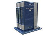 Айн Рэнд  Атлант расправил плечи (в 3-х томах, книги с подставкой) - элитная кожаная подарочная книга