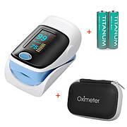 Пульсоксиметр OLV-80A-302A - Голубой + Чехол-футляр с отделом для батареек