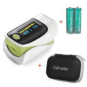 Пульсоксиметр OLV-80A-302A - Зеленый + Чехол-футляр с отделом для батареек