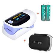 Пульсоксиметр OLV-80A-302A - Фиолетовый + Чехол-футляр с отделом для батареек