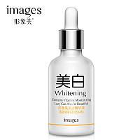 Витаминная сыворотка для осветления и сияния кожи Images V7 Whitening (15мл), фото 1