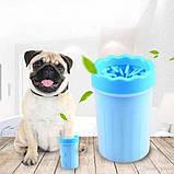 Лапомойка для собак и кошек Soft Gentle Голубая, фото 2