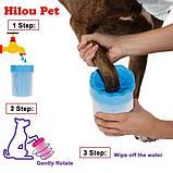 Лапомойка для собак и кошек Soft Gentle Голубая, фото 3