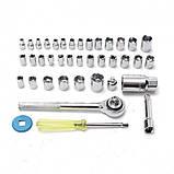 Набор инструментов 40 предметов Combination Socket, фото 3