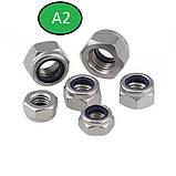 Гайка нержавеющая М16 DIN 985, ISO 10511 низкая самоконтрящаяся с нейлоновым кольцом, фото 3
