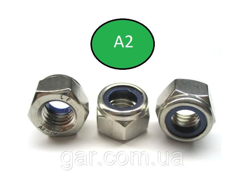 Гайка нержавеющая М16 DIN 985, ISO 10511 низкая самоконтрящаяся с нейлоновым кольцом