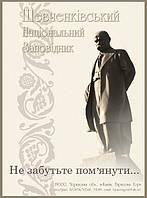 Дизайн полиграфии плакат буклет диплом грамота флаер открытка календарик, фото 1