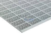 Стикеры (пломбы) гарантийные саморазрушающиеся, прямоугольные, 5х10мм, 520шт на листе