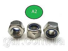 Гайка нержавеющая М24 DIN 985, ISO 10511 низкая самоконтрящаяся с нейлоновым кольцом