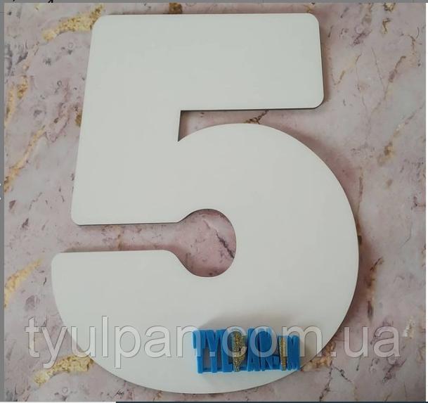 Шаблон трафарет двп для торта цифры разм 25*25 см цифра 5