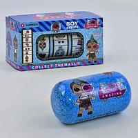 Кукла LOL surprise мальчик капсула 89211 В, с аксессуарами, в коробке