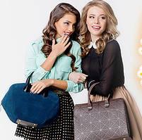 Распродажа женских сумок  Farfalla Rosso