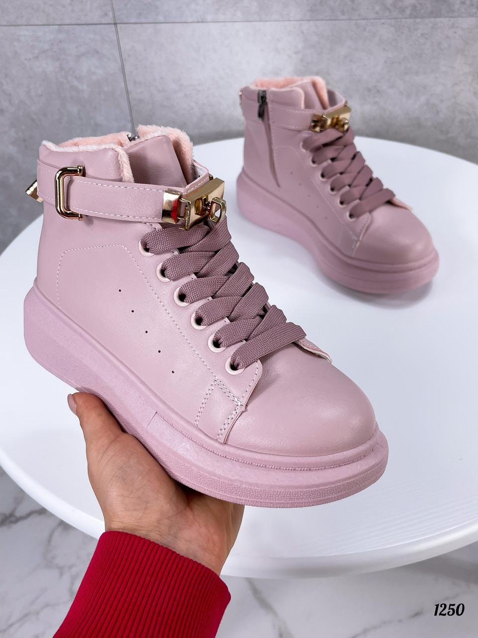 Кроссовки- хайтопы женские розовые ДЕМИ эко кожа