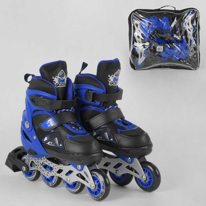 Ролики 8502-L Best Roller /размер 38-42/ цвет – СИНИЙ (6) колёса PU, ПЕРЕДНЕЕ КОЛЕСО СВЕТ, в сумке, d колес –