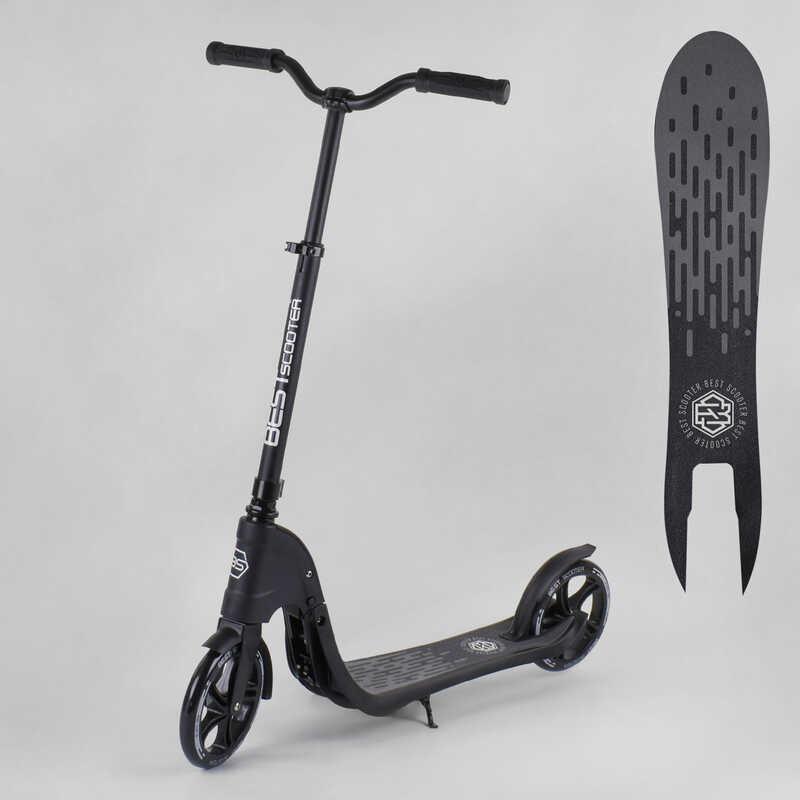 """Самокат двухколесный 72378 """"Best Scooter"""" (2) цвет ЧЕРНЫЙ, колеса PU - 20 см, широкий велосипедный руль, новый"""