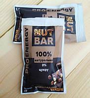 Натуральный батончик с протеином Nut Bar Шоколадный Фундук. 40г