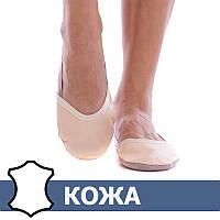 Получешки кожаные для художественной гимнастики бежевого цвета (полупальцы) 31