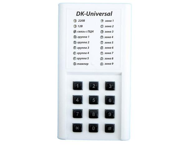 "Цифровая клавиатура ""DK-Universal"""