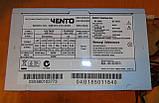 450W Блок питания Vento ATX-500H @, фото 3