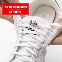 Еластичні шнурки для взуття з фіксатором без зав'язок