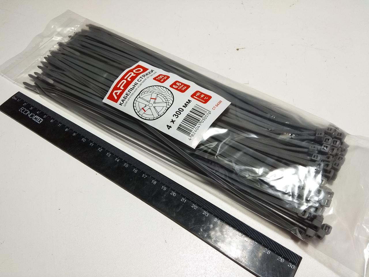 Хомут пластиковый  APRO 400х3 (100 шт. в уп.) серый, 1 УПАКОВКА