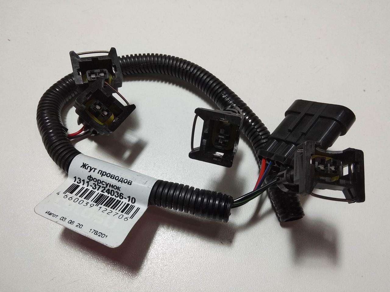 Провод топливной рампы Sens/Lanos 1.4, CARGEN (T1311-3724036-10)