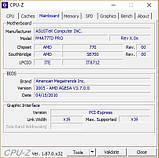 AM3 Материнская плата Asus M4A77TD Pro + Процессор AMD Athlon II X3 445 @, фото 3