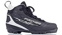 Беговые ботинки Fischer 15/16 XC Sport Black, 36 (S23513.36)