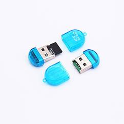 Мини картридер USB прозрачный.