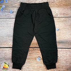 Чёрные детские штаны для мальчика Размер: 104 см (01373)