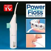 Ирригатор для полости рта Power Floss. Персональный очиститель зубов, фото 4