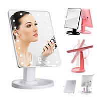 Зеркало настольное с подсветкой LED - бренд Large Led Mirror, фото 7
