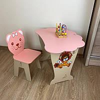 Детский стол!Стол-парта с крышкой облачко и стульчик фигурный.Отличный подарок.Подойдет для рисования,учебы