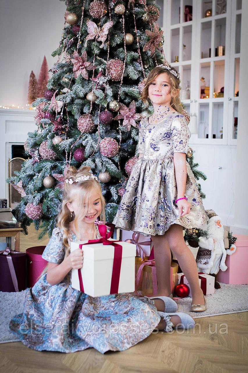 """Модель """"CINDERELLA GOLD+"""" - дитяча сукня / детское нарядное платье"""