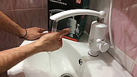 Проточный водонагреватель бойлер кран Delimano, отличная реплика Делимано, фото 6